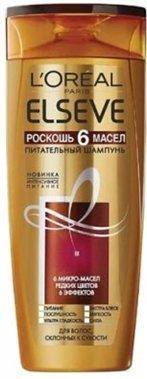 luchshie shampuni dlya suhih i povrezhdjonnyh volos rejting top 5 na 2021 god