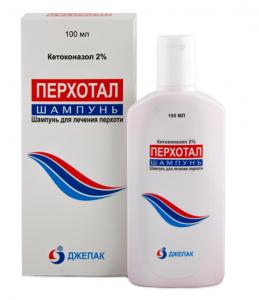 obzor shampunya ot perhoti perhotal gepach int