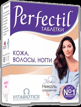 perfektil vitaminy sozdannye dlya krasoty volos elastichnosti kozhi i kreposti nogtej