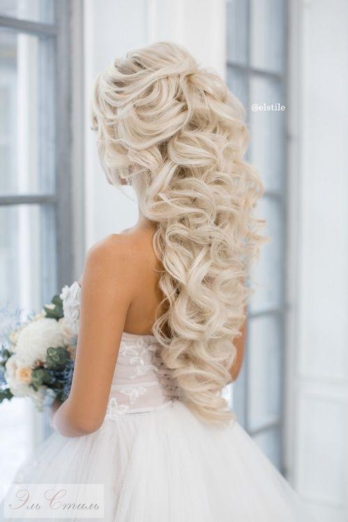 svadebnye pricheski na dlinnye volosy