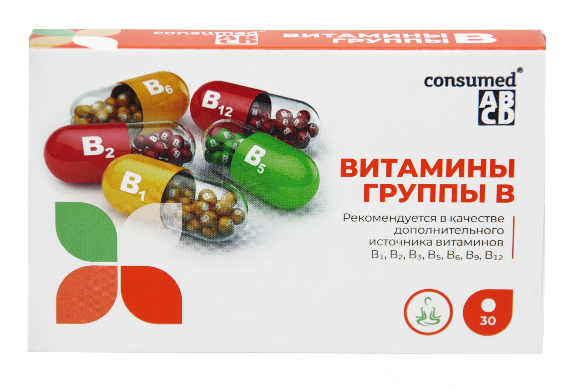 v chem cennost vitaminov gruppy v dlya volos