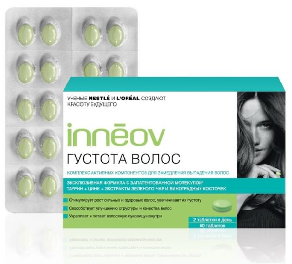 vitaminy dlya gustoty volos kupit v apteke ili popolnit zapas naturalnymi produktami