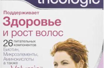 vitaminy dlya volos v tabletkah zolotaya trojka