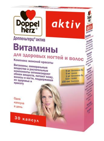 vitaminy doppelgerc dlya volos i nogtej kladez biotina i istochnik zhenskoj krasoty